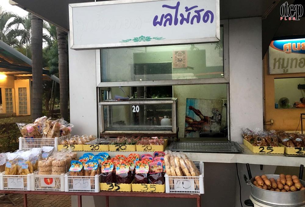 Thái Lan đâu chỉ có Bangkok mà còn có cả một Buriram cổ kính tuyệt đẹp dành cho bạn khám phá