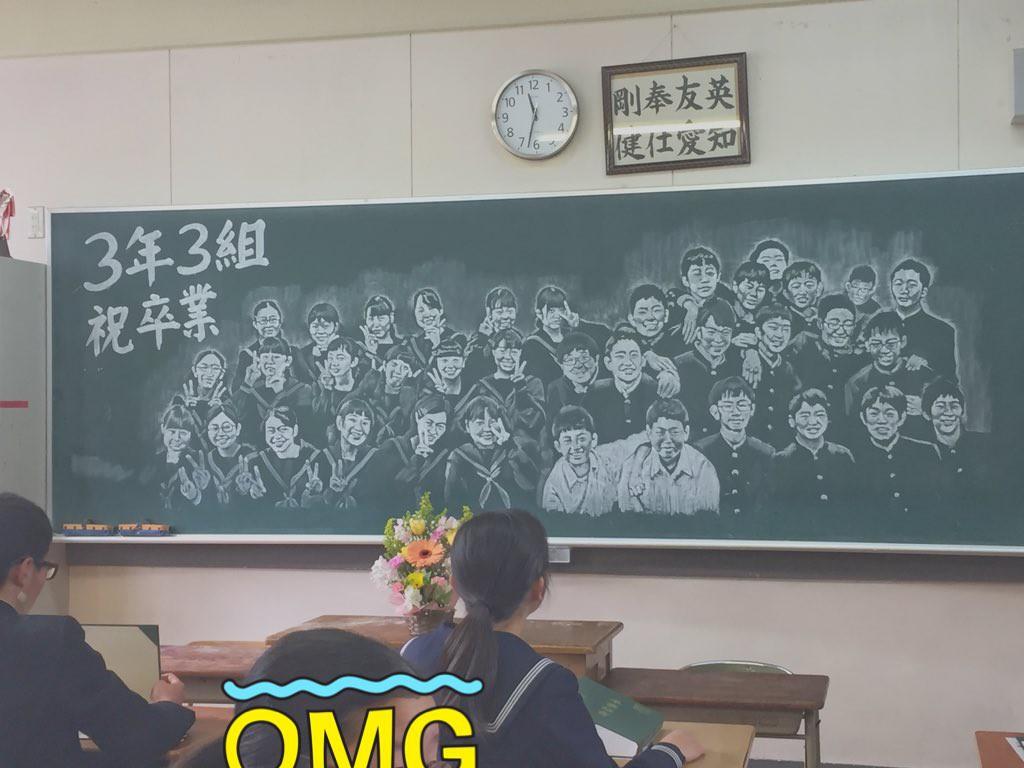 Cô giáo thức trắng đêm vẽ chân dung cả lớp lên bảng làm quà chia tay