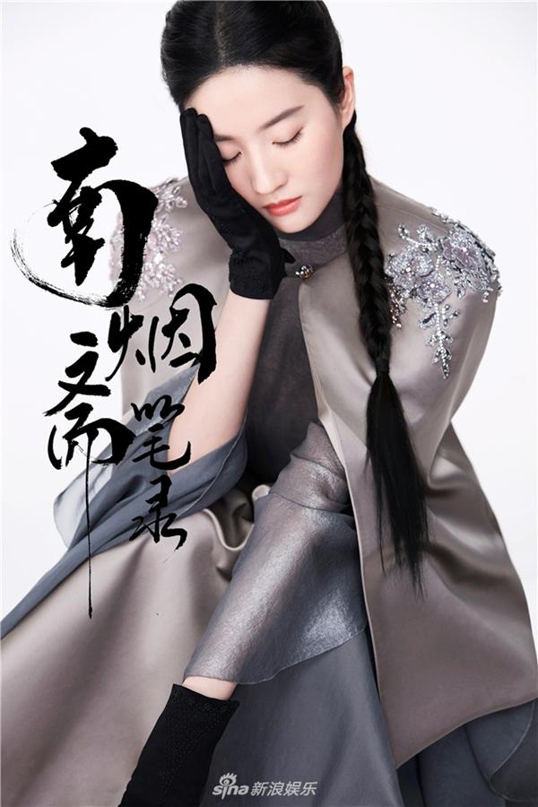 Lưu Diệc Phi đẹp ma mị trong bộ ảnh mới