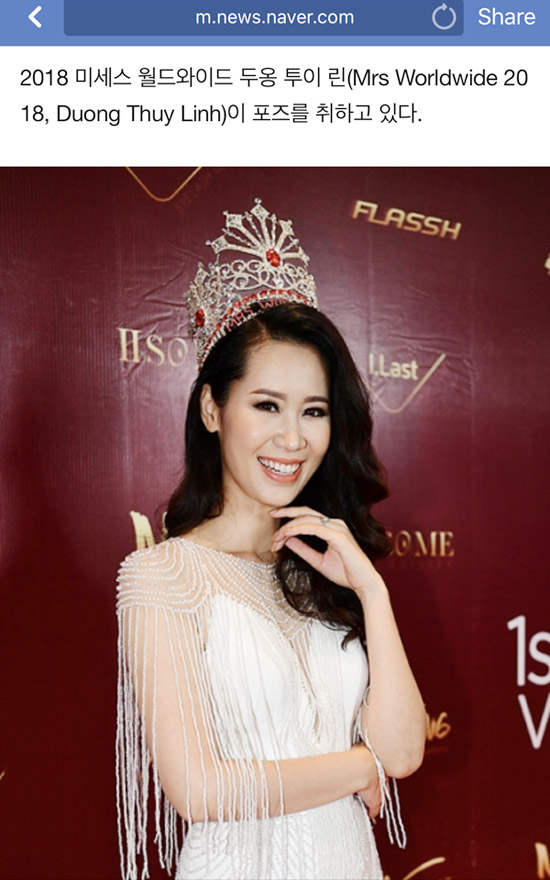 Dương Thùy Linh ngồi xế sang chạy show MC
