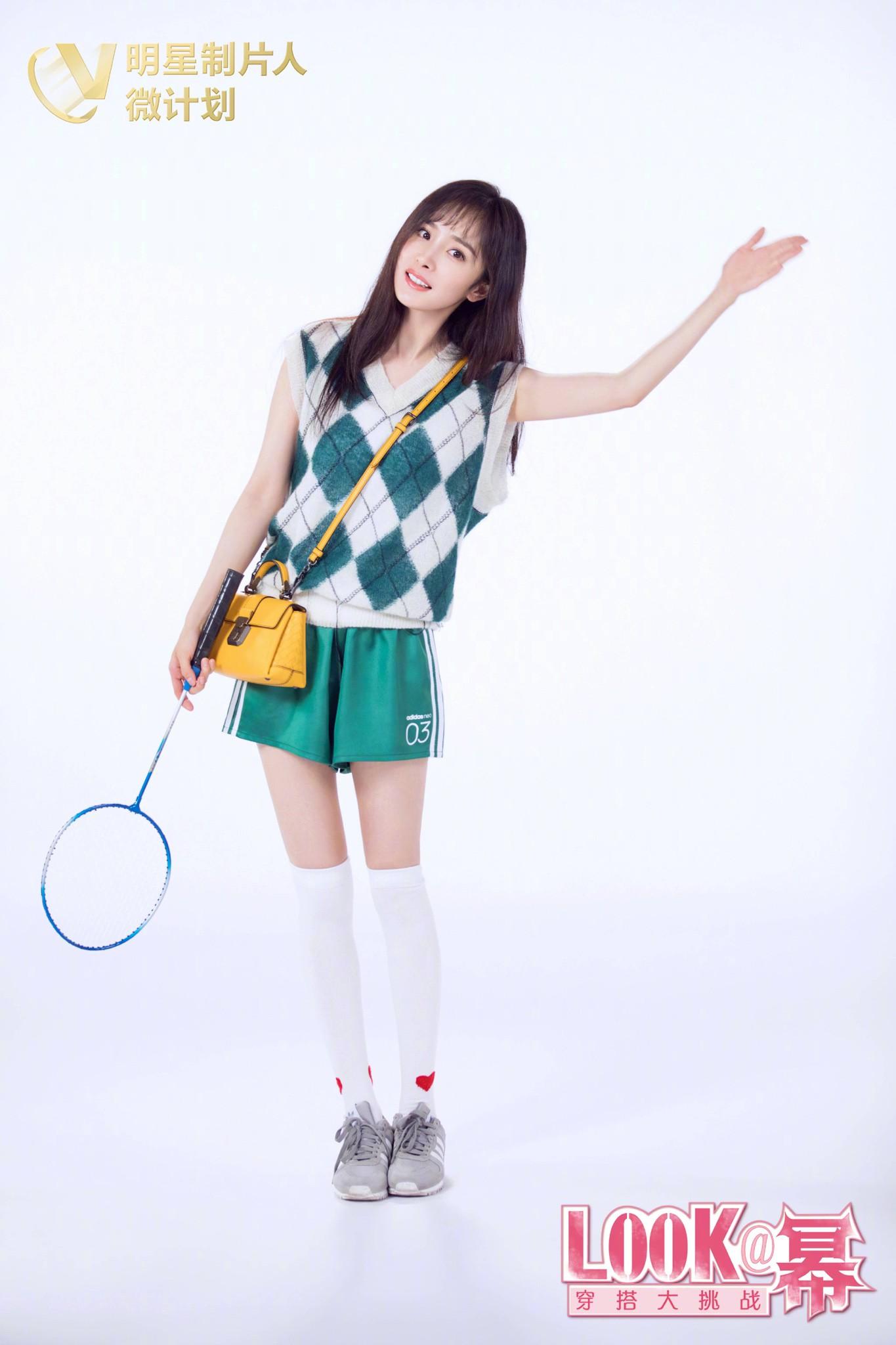 Dương Mịch trổ tài mix đồ trong game show mới, nhưng lại bị chê vì chọn đồ khó mặc