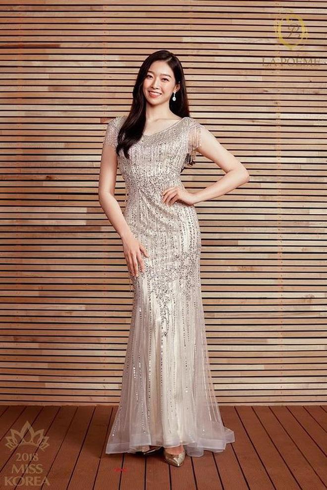Nhan sắc tân Hoa hậu khiến dân mạng Hàn Quốc 'ngao ngán'