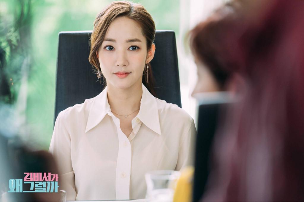 Park Min Young: Nhan sắc dao kéo thành công nhất showbiz Hàn