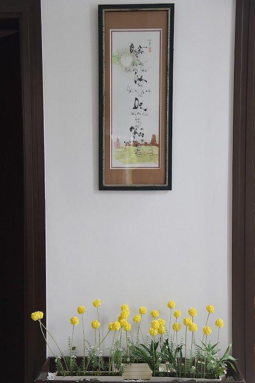 Điều đặc biệt trong biệt thự nhà vườn triệu đô của MC Quyền Linh