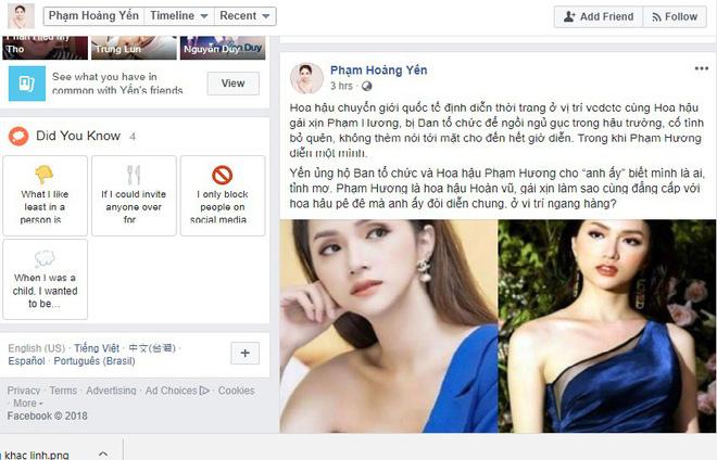 Hương Giang Idol bị Á khôi doanh nhân Hoàng Yến miệt thị giới tính