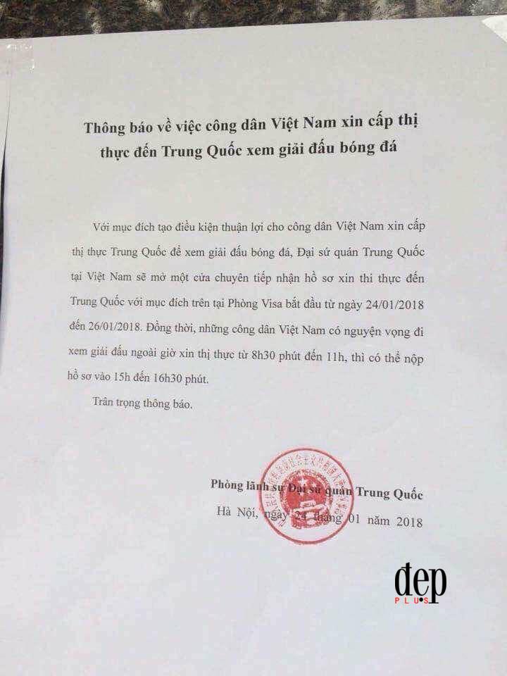 Đại sứ quán Trung Quốc nhân lời hỗ trợ CĐV Việt Nam xin thị thực để cổ vũ đội tuyển U23