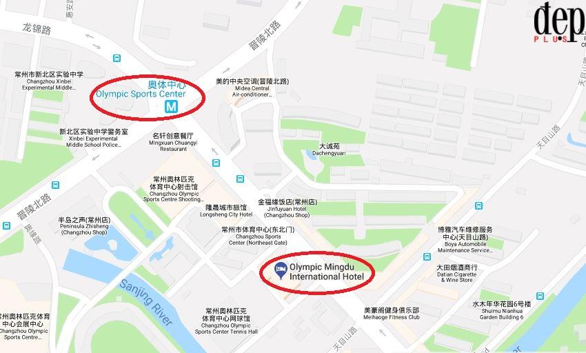 Khách sạn 5 sao Thường Châu - nơi ở đội tuyển U23 Việt Nam có gì đặc biệt?