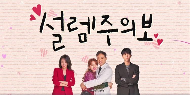 Cư dân mạng nói gì trước ngoại hình thay đổi của Yoon Eun Hye trong buổi họp báo ra mắt phim 'Love Alert'?