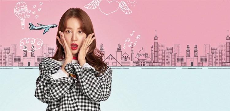 Cư dân mạng nói gì trước ngoại hình thay đổi của Yoon Eun Hye trong buổi họp báo ra mắt phim 'Love Alert'? - 1