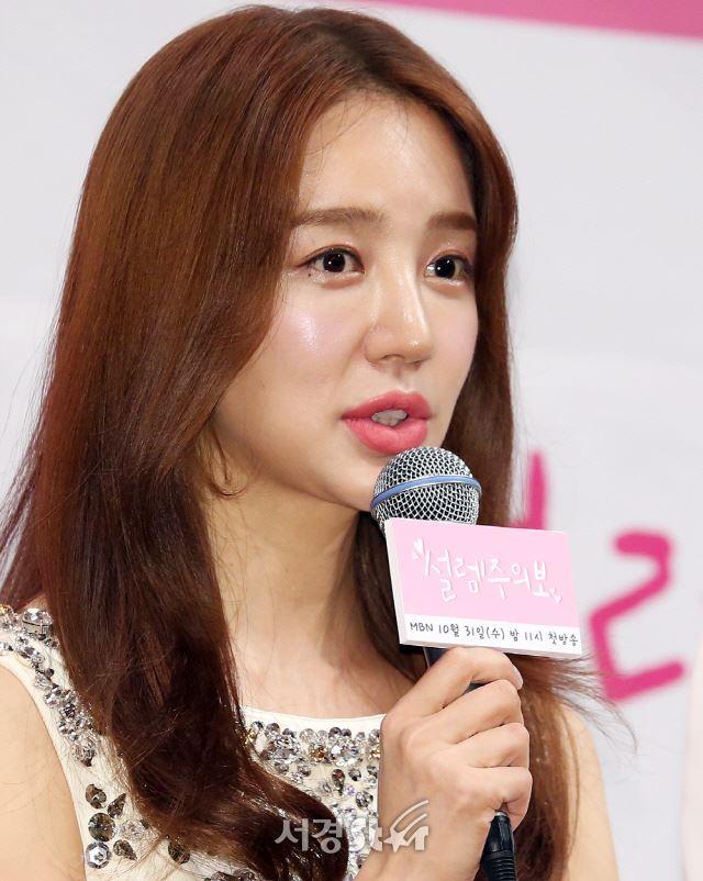 Cư dân mạng nói gì trước ngoại hình thay đổi của Yoon Eun Hye trong buổi họp báo ra mắt phim Love Alert?